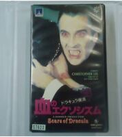 Christopher Lee SCARS OF DRACULA japanese horror movie VHS japan Bloody occult