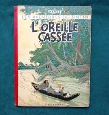 HERGE -  TINTIN L OREILLE CASSEE 1946 EO DOS ROUGE