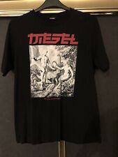 Diesel Rare Virgil Ablo T Shirt Size Large Nature Sold Out
