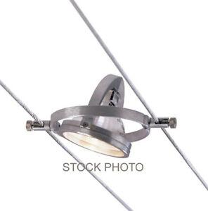 "TECH LIGHTING 5.5"" K-HELLO KABLE LITE TRACK HEAD~700KHELLO5~SATIN ALUMINUM~EUC"
