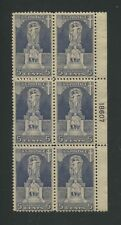 1926 US Postage Stamp #628 Mint Never Hinged F/VF Plate No. 18607 Block of 6
