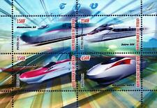 Train Sheet #16 Locomotives of the World Stamp Sheet (Japanese Shinkansen HST)