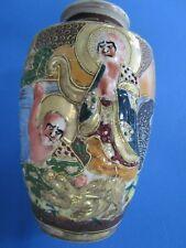 """Satsuma High Relief """"Moriage"""" , Meiji Period Signed Ceramic Vase. 19 Century"""