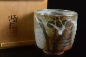 L47: Japanese Karatsu-ware glay glaze Sencha TEACUP Yunomi w/signed box
