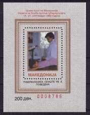 MAKEDONIEN ** Mi.-Nr. Block 4A - Zwangszuschlagsmarken - Rotes Kreuz