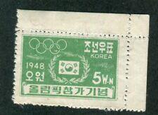 KOREA, Scott #85. Mint, Hinged single Olympic stamp from sheet corner.
