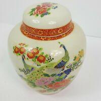 Vintage Original Satsuma Japanese Porcelain Ginger Jar Urn Peacock Floral Japan