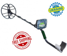 Underwater and land Metal Detector Quasar Arm Immersion. Water depth: up to 10m.