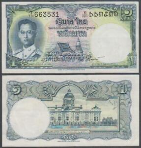 Thailand, 1 Baht, ND (1955), VF+++, P-74