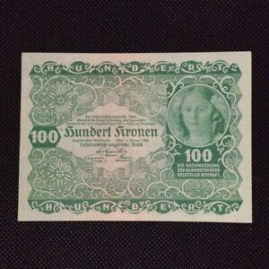 Austria 100 Kronen 1922 Banknote