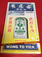 x3 50ml Wong To Yick WOOD LOCK Medicated Balm Pain Relief Oil 黃道益活絡油
