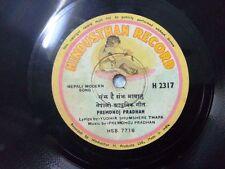 "PREMDHOJ PRADHAN   NEPALI MODERN SONG nepal H 2317 RARE 78 RPM RECORD 10"" VG+"