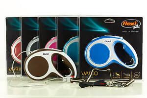Flexi Vario M 16 ft cord Retractable Leash/ 44 lbs- Original from Germany