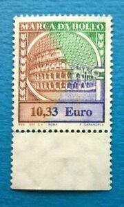 2002     SPLENDIDA  MARCA  da BOLLO  da Euro 10,33  Nva MNH  BDF cat.279 nva ac3