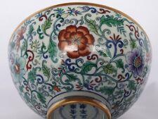 China-Fein bemalte chinesische Schale mit Päonienblüten in verschiedenen Farben