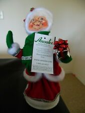 """Annalee 2013 9"""" Silver Sparkle Mrs. Clause Character Figure NEW"""