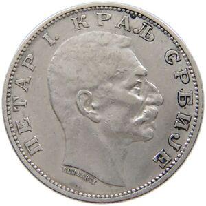 SERBIA 2 DINARA 1904 #t148 143