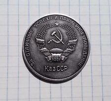 Vintage Soviet silver school Table Medal Kazakh SSR 32mm 1940-50s