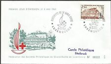 Luxembourg 1963 632 FDC Croix-Rouge - Fondation Mayrisch Colpach