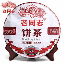 """Anniversary Shu Puer Tea """"9978"""", Haiwan Tea Factory, 2019, 357g"""