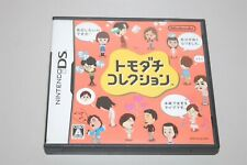 Tomodachi Collection Japan Nintendo DS game