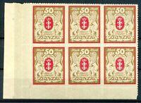 Danzig 6er Block Eckrand MiNr. 100 Y b postfrisch MNH (H140