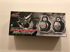 Bandai Kamen Rider Gaim Sound Lock Seed Series Oren & Gaim Yami Lock Seeds Set