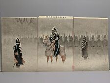 New listing Original 19th Century Kiyochika Japanese Woodblock Print Soldiers