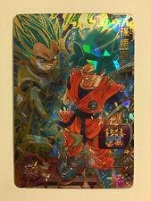 Super Dragon Ball Heroes Promo UMP-17 UR