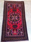 Stunning Oriental Floral Pattern Afghan Carpet