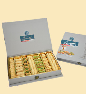 Sugar Free Mixed Baklawa Baklava 350 GM Arabic Syrian sweets 0.77 Lbs Al Sultan