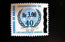 964 BOLIVIA OVERPRINT MNH OG (SEE DESCRIPTION)