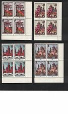 RUSSIA,USSR:1971 SC#3910-13 MNH 4 blocks of 4 Kremlins