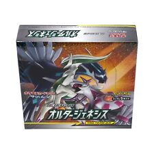 Pokemon Japanese SM12 Alter Genesis Booster Box Sun & Moon Expansion Pack - USA