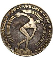 A411) Sowjetunion Medaille UdSSR XVII Universiade Asien Kasachstan Taschkent Spo