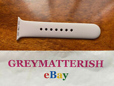 NEW 100% Genuine S/M 38mm/40mm LAVENDER for Apple Watch ~1 piece ~S/M strap ONLY