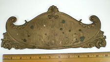"Vintage Bronze Amount Purchased Cash Register Topper ~ ""As Is"" Fragment"