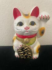 Lucky Maneki Neko Cat white color Coin Bank/Ceramic Figurine