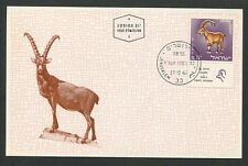 ISRAEL MK 1967 FAUNA DEER WILD STEINBOCK CAPRA IBEX MAXIMUM CARD MC CM d9062
