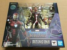 S.H.Figuarts Avengers Endgame Iron Man Mark 85 (Final Battle Edition)
