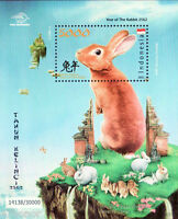 Indonesia 2011 , Lunar Year of Rabbit , M/S MNH