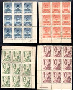 CHINA COVER/POSTCARD,STAMP:1950 C2 政治协商会议纪念新票(MNH),共9套,邮票泛黄.