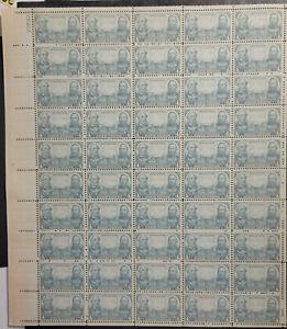 Scott #788 Lee Jackson (Civil War, Confederate) Full Sheet of 50 Stamps
