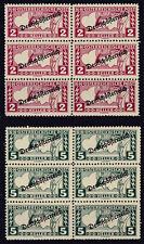 1919 Eilmarken mit Aufdruck Deutschösterreich 6er Blöcke  Postfrisch ** MNH