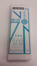 Japanese NW-Platinum Polishing Compound NW-1500 Grit