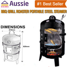 Euro-Grille BBQ Grill Roaster Portable Steel Steamer 4in1 Charcoal Smoker