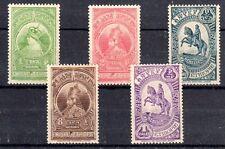 ETHIOPIE série 209 - 213 ** de 1936 RARE VARIETE SANS LA SURCHARGE CROIX ROUGE