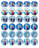 30 FROZEN Cupcake Edible Toppers Wafer Paper Birthday Party Cake Decoration #1