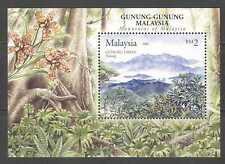 Malaysia 2006 ORCHIDS/Mountains/Flowers 1v m/s (n15769)