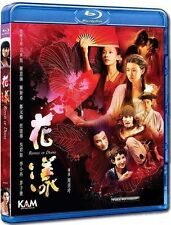 "Jerry Yan Cheng-Xu ""Ripples of Desire"" Cheng Yuan-Chan 2013 NEW Region A Blu-Ray"